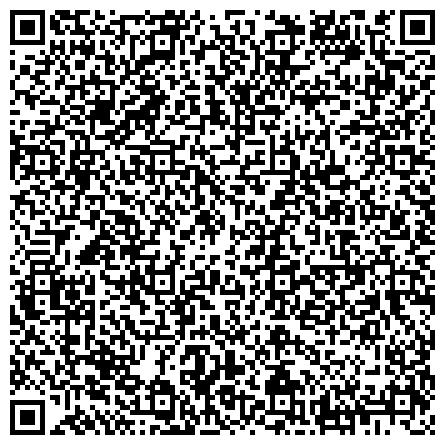 QR-код с контактной информацией организации ЦЕНТРАЛЬНЫЙ ФИЛИАЛ ЕДИНОГО СОЦИАЛЬНО-РАСЧЕТНОГО ЦЕНТРА АДМИНИСТРАЦИИ ГОРОДСКОГО ОКРУГА ГОРОД ЧИТА