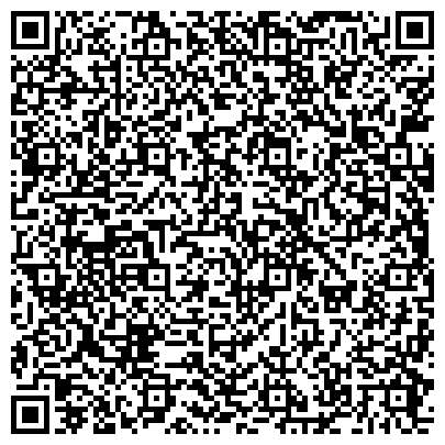 QR-код с контактной информацией организации ГЛАВНОЕ КОНТРОЛЬНОЕ УПРАВЛЕНИЕ ГУБЕРНАТОРА ЗАБАЙКАЛЬСКОГО КРАЯ