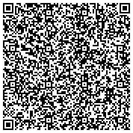 QR-код с контактной информацией организации ДЕПАРТАМЕНТ ГОСУДАРСТВЕННОГО ИМУЩЕСТВА И ЗЕМЕЛЬНЫХ ОТНОШЕНИЙ ЗАБАЙКАЛЬСКОГО КРАЯ