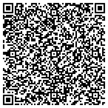 QR-код с контактной информацией организации АДМИНИСТРАЦИЯ СЕЛЬСКОГО ПОСЕЛЕНИЯ БЕКЛЕМИШЕВСКОЕ