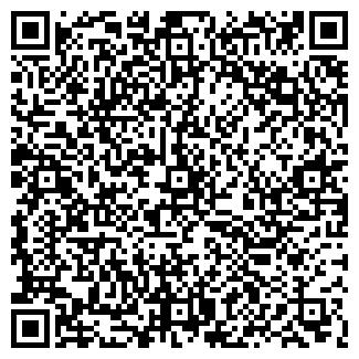 QR-код с контактной информацией организации DIVA
