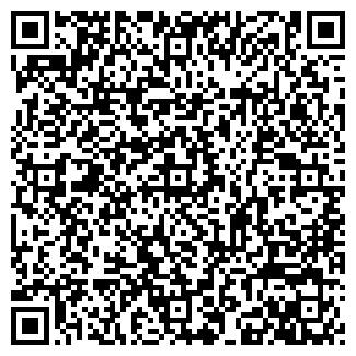QR-код с контактной информацией организации АПТЕЧНЫЙ ПУНКТ АЙБОЛИТ