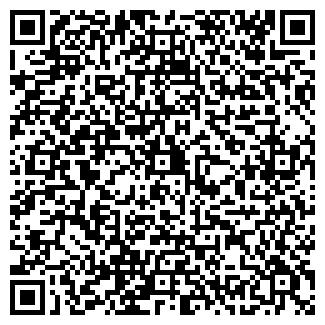 QR-код с контактной информацией организации БРЕНД МАСТЕР
