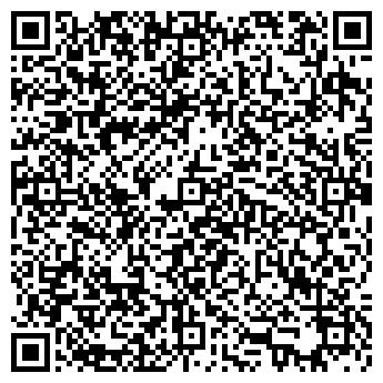 QR-код с контактной информацией организации АРТСАЛОН COUTURIER DANSE