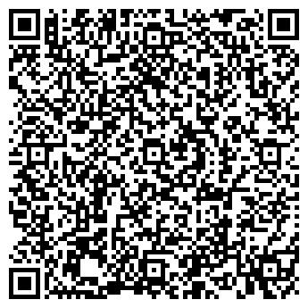 QR-код с контактной информацией организации МАСТЕРСКАЯ ТВОЙ СЛЕД