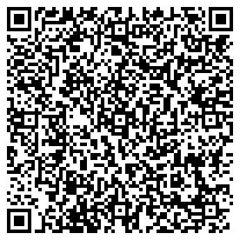 QR-код с контактной информацией организации ТЕРРИТОРИЯ НИЗКИХ ЦЕН