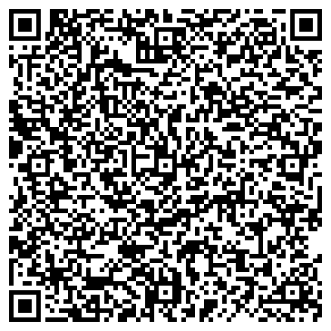 QR-код с контактной информацией организации КОМПАНИЯ СТИМ (БАЗА РУСЬ)