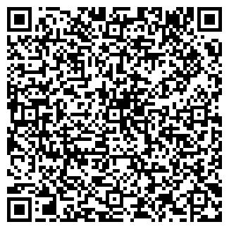 QR-код с контактной информацией организации САН ЛТД