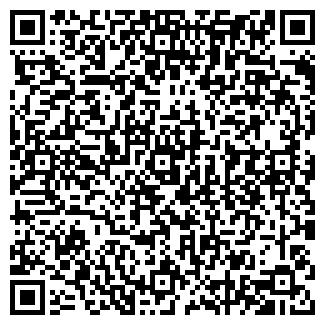 QR-код с контактной информацией организации СЕРВИКО