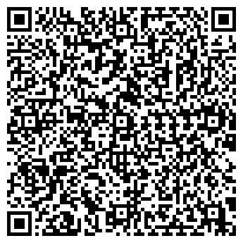 QR-код с контактной информацией организации ЯЛТА-КА