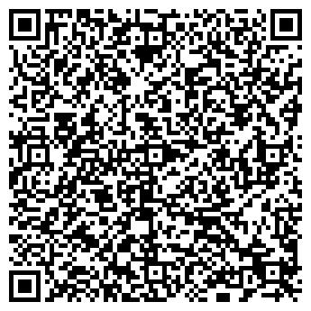 QR-код с контактной информацией организации ТД ВОЛНА