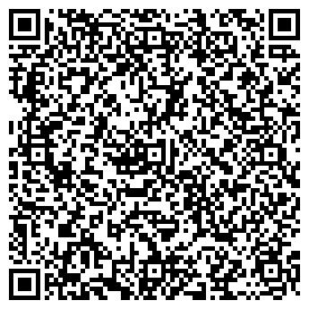 QR-код с контактной информацией организации ОСОО БАРСКООН