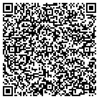 QR-код с контактной информацией организации СМОЛЕНСКИЙ