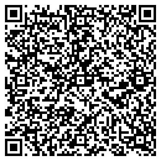 QR-код с контактной информацией организации ЧИТИНКА