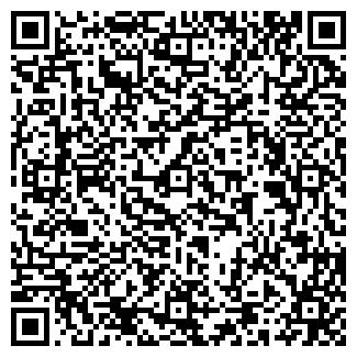 QR-код с контактной информацией организации АКАЦИЯ