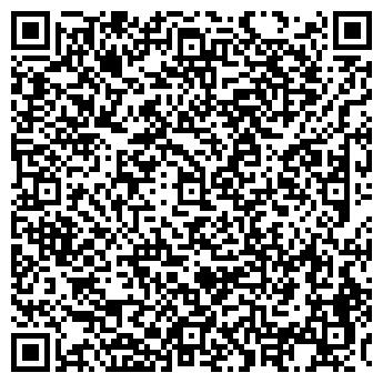 QR-код с контактной информацией организации ООО ЦЕНТР-ПИЩЕСНАБСБЫТ
