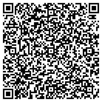 QR-код с контактной информацией организации БАРЧЫН ОСОО