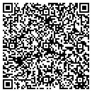 QR-код с контактной информацией организации ЭХИН