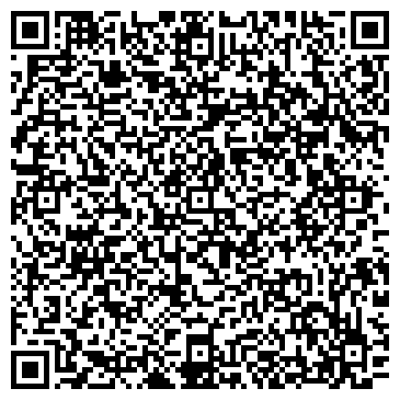 QR-код с контактной информацией организации Интернет-супермаркет e-chita.ru