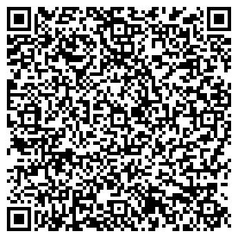 QR-код с контактной информацией организации БАСМАСОЗ АООТ