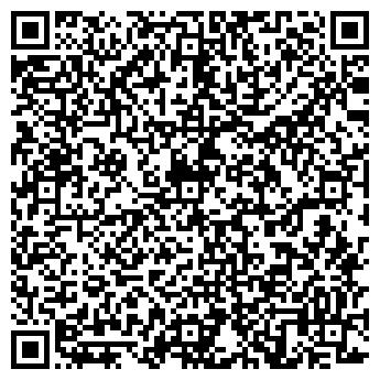 QR-код с контактной информацией организации ЧИТА РЫБА
