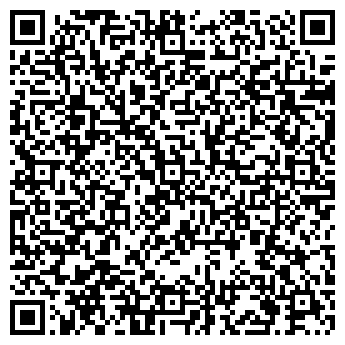 QR-код с контактной информацией организации ГЕРАСИМОВ