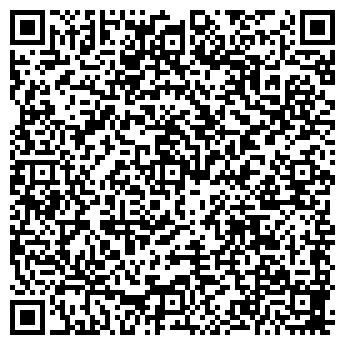 QR-код с контактной информацией организации БАЗА НАВИГАТОР