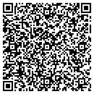 QR-код с контактной информацией организации ЖУРАВЛИ