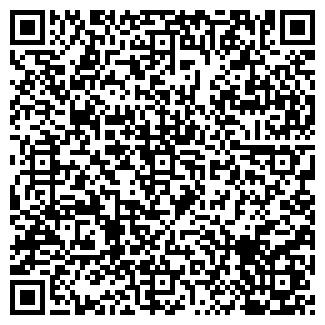 QR-код с контактной информацией организации ПОДСОЛНУХИ