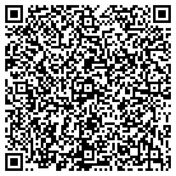 QR-код с контактной информацией организации САМЫЙ СМАК