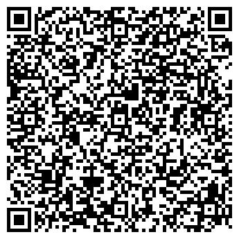QR-код с контактной информацией организации БЕК-ТОО ОСОО