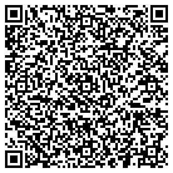 QR-код с контактной информацией организации АКШИНСКОЕ РАЙПО