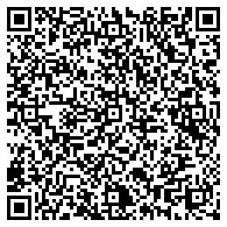 QR-код с контактной информацией организации МАЯК ПСК