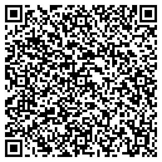 QR-код с контактной информацией организации МЯСОКОБИНАТ АО