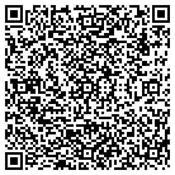 QR-код с контактной информацией организации СЕЛЬХОЗИНВЕСТ ООО