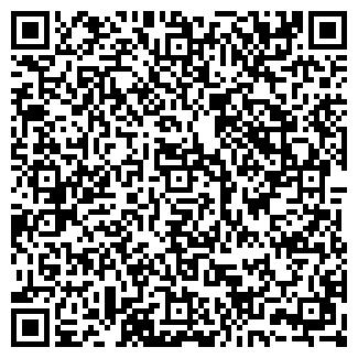 QR-код с контактной информацией организации ЯНТА-ЧИТА