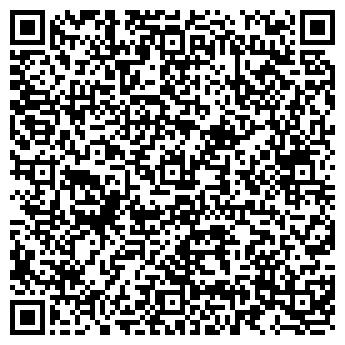 QR-код с контактной информацией организации ЧЕРНОВСКИЙ ХЛЕБОЗАВОД ООО