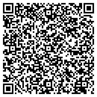 QR-код с контактной информацией организации НИКАШОВА