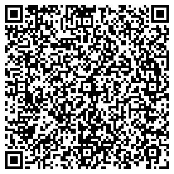QR-код с контактной информацией организации АЛЕНКА