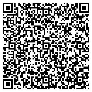 QR-код с контактной информацией организации КЕНОН ОАО
