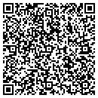 QR-код с контактной информацией организации АКОН КОМПАНИЯ