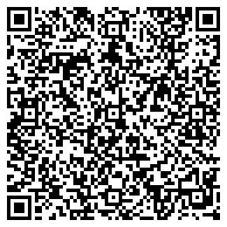 QR-код с контактной информацией организации ШАНС-2 ПКП