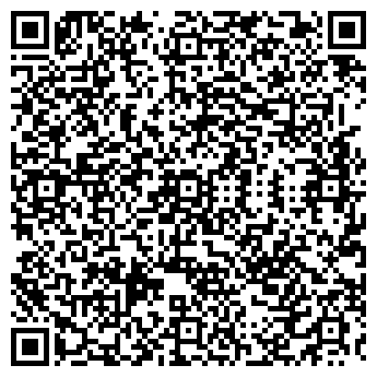 QR-код с контактной информацией организации ВОДА ЗАБАЙКАЛЬЯ