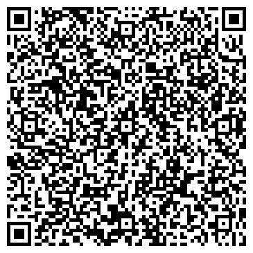 QR-код с контактной информацией организации ВИНОГРАД