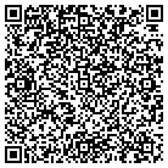 QR-код с контактной информацией организации БЕРЕСТ ОСОО