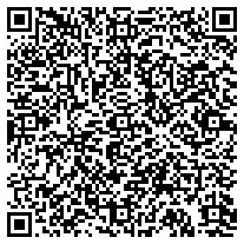 QR-код с контактной информацией организации РЕГЕНТ