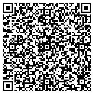 QR-код с контактной информацией организации СКУТЕР