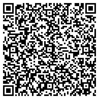 QR-код с контактной информацией организации ЭКСТРА ОАО