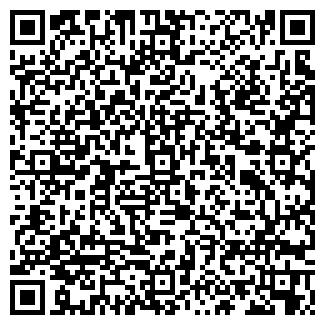 QR-код с контактной информацией организации САНТ