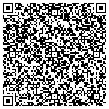QR-код с контактной информацией организации МЕГА ЗАБАЙКАЛЬЕ